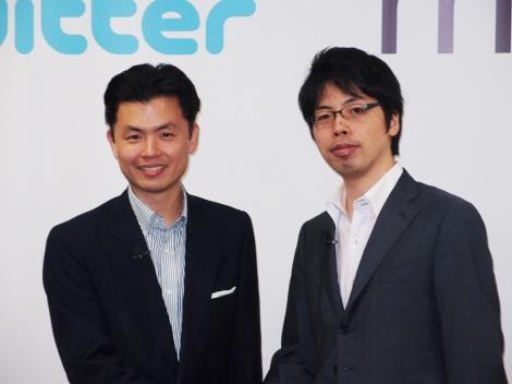 近藤正晃ジェームス代表(左)と笠原健治社長(右)がサービスおよびビジネス面の提携について発表した。