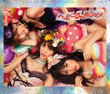 『2011年 年間カラオケリクエストランキング』1位は、AKB48の「ヘビーローテーション」