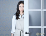 松嶋が冷血家政婦を演じるドラマ『家政婦のミタ』