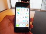 ソフトバンクモバイル、KDDIの2社が販売を行っているアップル社の『iPhone4S』 (C)ORICON DD inc.