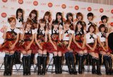 AKB48が自らも「紅白対抗歌合戦」を開催