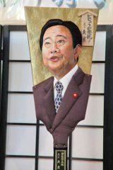 2011年の『変わり羽子板』10点お披露目 ※写真は、野田佳彦第95代内閣総理大臣 (C)ORICON DD inc.