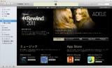 iTunes Storeの2011年を総括する「iTunes Rewind 2011」が公開された。