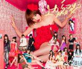 篠田麻里子初センターシングル「上からマリコ」もミリオン突破で、今年発売のシングル全5作がミリオンセラーに(写真は通常盤Type-A)