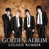 破格の値段で展開する『ゴールデン・アルバム』(2012年1月4日発売/初回限定盤C)