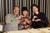 AMラジオに初出演した(中央)鈴木福と、高田文夫、乾貴美子(右)