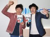 しずる初のDVD『POWER×POWER DVD』発売を記念し、東京・六本木のオリコンに来社 (C)ORICON DD inc.