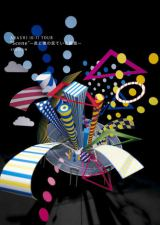 "DVDランキング史上最高の年間79.3万枚を売り上げた、嵐のライブDVD『ARASHI 10-11 TOUR ""Scene""〜君と僕の見ている風景〜STADIUM』"