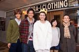 映画化が決定した『王様とボク』(左から)相葉裕樹、松坂桃李、菅田将暉、二階堂ふみ、前田哲監督