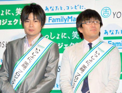吉本興業とファミリーマートのコラボプロジェクト『いっしょに、笑顔。』発表会見に出席した平成ノブシコブシ (C)ORICON DD inc.