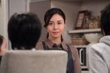 最終回で遂に笑顔を見せたミタ (C)日本テレビ