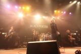 """来年2月22日にアルバム『""""9""""(ナイン)』の発売が決定したAlice Nine"""