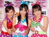 グランプリに輝いたPerfumeの後輩ユニット・まなみのりさ(左からまなみ、みのり、りさ) (C)ORICON DD inc.