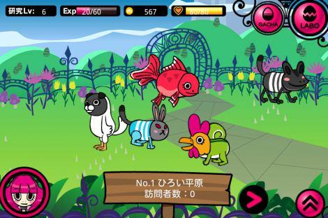 キャラクターの動物たち