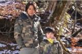 俳優の反町隆史と子役の平松來馬が親子に扮し、二人で旅をするショートドラマ『父と息子の男旅』1月7日(土)放送スタート(C)日本テレビ