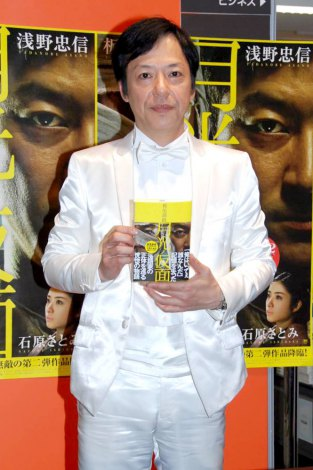 http://contents.oricon.co.jp/upimg/news/20120105/2005426_201201050174649001325763066c.jpg