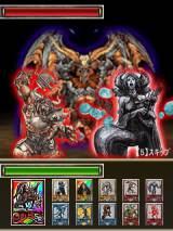モバゲー向けのRPG『KINGDOM CONQUEST HEAVEN』(セガ社)のスマートフォン版が事前登録を開始した。