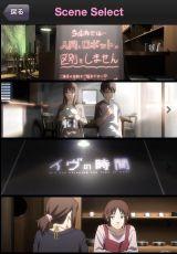 『イヴの時間act0X』新作エピソードが楽しめるストーリー画面(お試しストーリーは無料、その他は有料)(C)Yasuhiro YOSHIURA/DIRECTIONS, Inc. ・Asmik Ace Entertainment