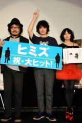 左から園子温監督、染谷将太、二階堂ふみ