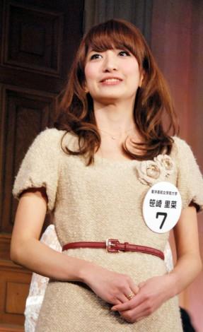 笹崎里菜の画像 p1_29