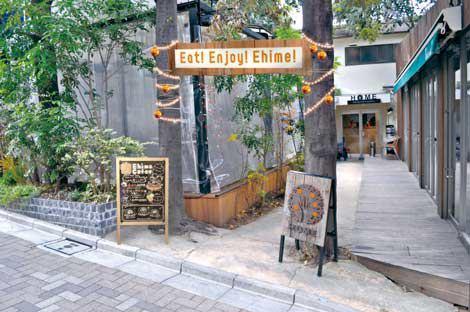 『えひめカフェ』プロジェクトの旗艦店「dining cafe HOME」の外観イメージ