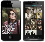 チャン・グンソクの最新情報からアプリ限定の写真、本人からのメッセージなどを見ることができる。
