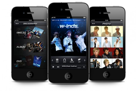 w-inds.のオフィシャルアプリが配信を開始。