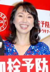 日本ナットウキナーゼ協会の『血栓予防月間に関する記者会見』に出席した東尾理子