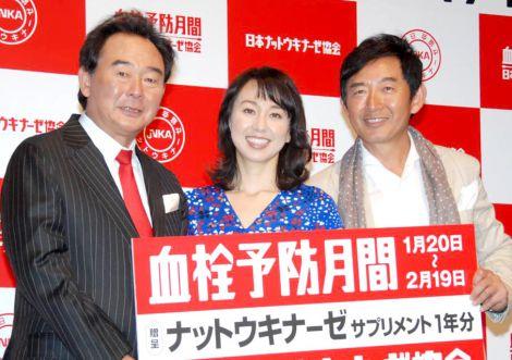 日本ナットウキナーゼ協会の『血栓予防月間に関する記者会見』に出席した(左から)東尾修氏、東尾理子、石田純一 (C)ORICON DD inc.