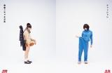 【誌面写真】若手女優・二階堂ふみ(17)の初のフォトブック『進級できるかな。』(講談社)