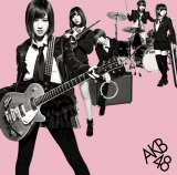 25thシングル「GIVE ME FIVE!」(2月15日発売) 数量限定生産盤Type-A
