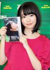 AKB48・指原莉乃 (C)ORICON DD inc.