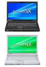 、「SX1」シリーズ(上)と「NX1」シリーズ(下)