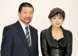 (左から)木村祐一、斉藤由貴 (C)ORICON DD inc.