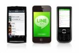 モバイルメッセンジャーアプリ『LINE(ライン)』が累計ダウンロード数1500万件を達成した。
