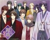 ソーシャル恋愛シミュレーションゲーム『イケメン源氏★恋物語 for GREE』のスマホ版が配信された。
