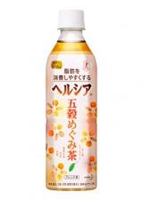 4月12日より発売される、花王「ヘルシア」シリーズのブレンド茶『ヘルシア五穀めぐみ茶』