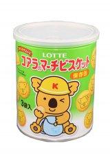 東日本大震災から1年を迎えるこの時期に発売される非常食商品『コアラのマーチビスケット(保存缶)』