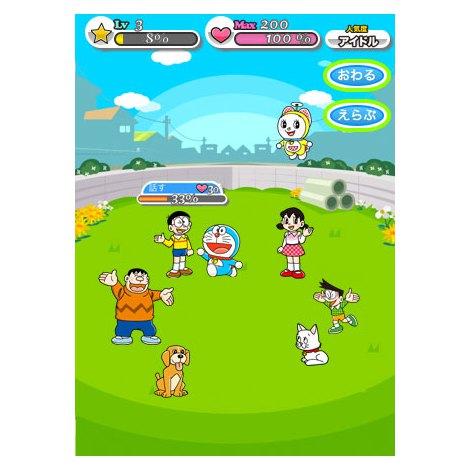ソーシャルゲーム『ドラえもんホッコリーナ』の事前登録が開始した。