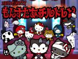 (C)CAVE Interactive CO.LTD. (C)1976、1999、2001、2012 SANRIO CO.LTD. APPROVAL NO.S 524021