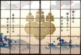 豊臣秀吉の家紋をデザインした障子紙