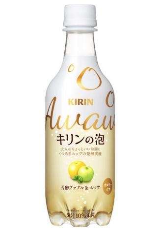 キリンビバレッジが3月20日より発売する『キリンの泡』(希望小売価格税抜140円)