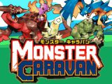 モバゲーからソーシャルゲーム『モンスターキャラバン』が配信された。