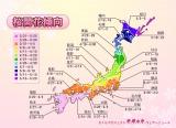 ウェザーニューズが20日発表した全国の『桜開花傾向』