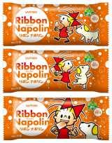 3月6日より北海道限定で発売される『Ribbon ナポリン アイス』