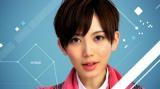 研究生ながら、先輩・前田敦子らと肩を並べCMデビューを果たした光宗薫(新CM「Love PC,Love HP.dv6篇」より)