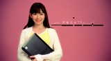 新CM「Love PC,Love HP.dm4篇」(小嶋陽菜)
