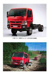 新型『キャンター』4WDモデル