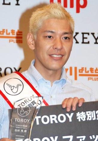 田村亮 (お笑い)の画像 p1_20