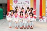 『メジャーデビュー調印式』に臨んだ私立恵比寿中学